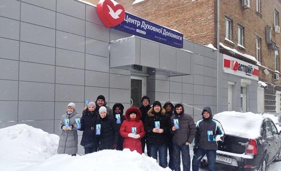 Universal na Ucrânia: Uma Universidade da Fé