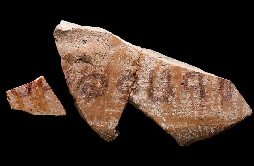"""""""Jerubaal"""": inscrição de 3 mil anos faz referência a Gideão, juiz bíblico de Israel"""