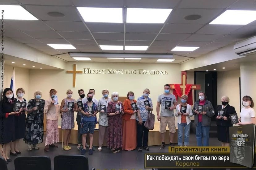 """Livro """"Como Vencer as Suas Guerras pela Fé"""", do Bispo Macedo, é lançado em russo"""